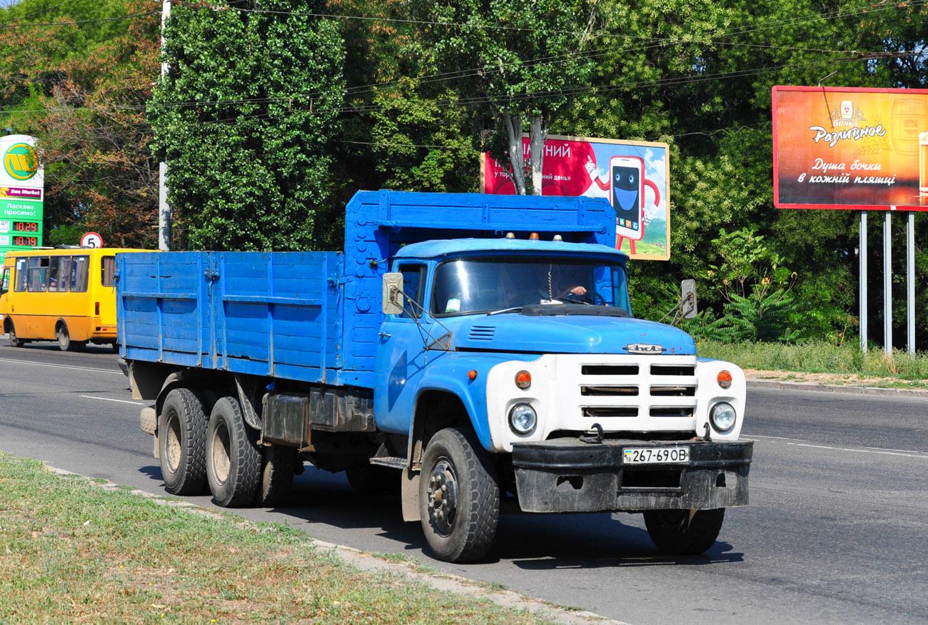 ЗиЛ-133ГЯ '1979–92